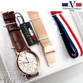 valentino coupeau 范倫鐵諾 三眼多功能錶 不鏽鋼 男錶/中性錶/精裝盒 玫瑰金色+帆布+皮革 V61575玫咖