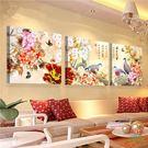 無框畫裝飾畫客廳走廊三聯壁畫無框掛畫牡丹...