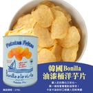 韓國Bonilla 油漆桶洋芋片275g ※超取限2桶不加其他商品※