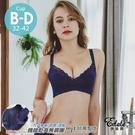 潔西姬兒蕾絲無痕內襯集中型無鋼圈內衣 B-D罩32-42 (藍) - 伊黛爾