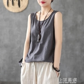 文藝寬鬆純棉小吊帶背心女外穿夏季新款韓版內搭打底無袖t恤上衣『小淇嚴選』