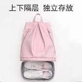 上新媽咪包多功能大容量可坐新款時尚女外出雙肩手提媽媽包母嬰包-Ballet朵朵