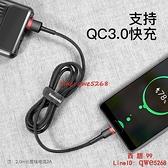 適用于華為充電線快充mate30充電器2米加長3米p40安卓mate20三星手機tpc超級快充【西語99】