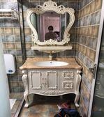 歐式PVC浴室櫃落地組合簡歐衛生間整體洗手洗臉盆櫃衛浴櫃現貨igo「時尚彩虹屋」