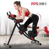 美腰機收腹機腹肌健身器材家用女馬甲線減腰運動器材健腹器   極客玩家  igo