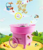 110V  電动棉花糖机儿童全自动棉花糖机器110v電器  『歐韓流行館』