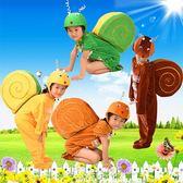 六一兒童動物蝸牛演出服裝圣誕節元旦萬圣節小蝸牛表演服裝成人 聖誕節交換禮物