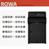 【福笙】ROWA CANON LP-E6N LPE6 N 專利充電器 5DSR 5D4 5DIV 5D3 5DIII 5D2 5DII 7D2 7D 6D2 6D 80D 70D 60D