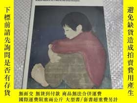 二手書博民逛書店Triste罕見vie 悲慘的生活Y211464 Chi Li