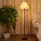落地燈 簡約客廳臥室床頭落地燈 現代創意溫馨LED智慧遙控調光台燈立地燈
