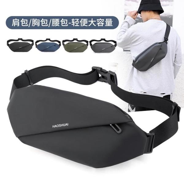 新款男士腰包戶外跑步手機包多功能輕便大容量胸包休閑側背斜背包 coco