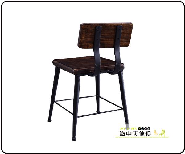 {{ 海中天休閒傢俱廣場 }} G-35 摩登時尚 餐廳系列 750-1A 科技板餐桌椅組(一桌四椅)