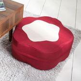伊登 梅花糖 造型小椅凳(紅)