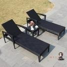 戶外躺床 陽台躺椅防水防曬仿藤沙灘椅露天會所休閒游泳池藤椅躺椅T