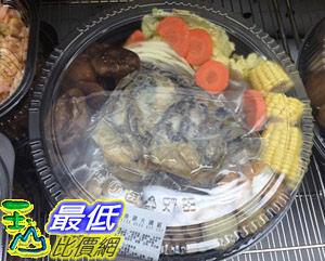 [需低溫宅配無法超取] COSCO 砂鍋魚頭火鍋組 STEWED FISH HEAD HOT POT _C16888