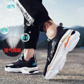 ulzzang男鞋夏季2018新款鞋子男休閒鞋男士板鞋男ins帆布鞋男潮鞋 【好康八九折】