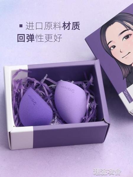 美妝蛋架子粉撲海綿不吃粉超軟收納盒乾濕兩用【快速出貨】