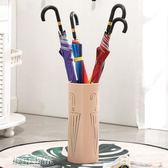 雨傘架 北歐創意門廳雨傘桶酒店大堂金屬雨傘架家用傘架防水雕花放傘架子 MKS阿薩布魯