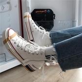 多嘴STUDIO 鋸齒底~高品質小眾高幫岡山帆布鞋男潮厚底增高板鞋 雙十二全館免運