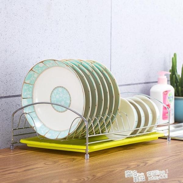 廚房瀝水碗碟架碗架單層碗櫃放碗架子簡易櫥櫃多功能置物架收納架 ATF 夏季新品