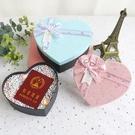 禮物盒 心形禮盒空盒子ins風浪漫生日禮品盒精美創意大號愛心禮盒糖盒【快速出貨八折下殺】