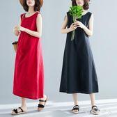 夏季新款大碼長洋裝微胖mm打底背心裙顯瘦百搭寬鬆無袖棉麻連身裙 mj13719