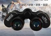 望遠鏡高清高倍雙筒戶外迷彩夜視手機軍工旅遊    琉璃美衣