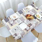 桌布防水防油防燙免洗PVC塑料餐桌布家用網紅長方形臺布ins茶幾墊 QQ12049『bad boy時尚』