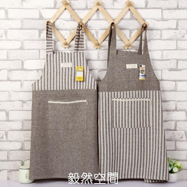 圍裙 日式棉麻家用廚房圍裙防油成人做飯罩衣工作服咖啡店服文藝圍裙 【快速】