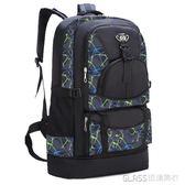 防水大號背包男旅行行李雙肩包旅行女戶外登山包超大容量打工背包YYP    琉璃美衣