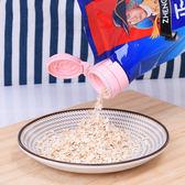 日本創意封口夾花朵出料嘴塑料袋夾零食封袋