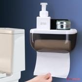 衛生紙架 手紙盒衛生間廁所紙巾盒免打孔捲紙筒抽紙廁紙盒防水衛生紙置物架 3色 快速出貨
