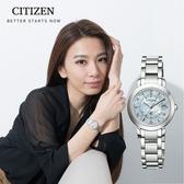 CITIZEN/星辰 光動能電波錶 鈦金屬 限量手錶 ES9440-51W /27mm