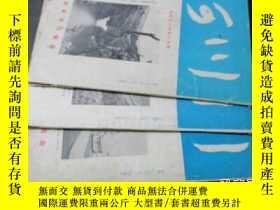 二手書博民逛書店罕見河川(昭和三十四年一月號、二月號、三月號)日文版Y6713