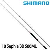 漁拓釣具 SHIMANO 18 SEPHIA BB S86ML [軟絲竿]