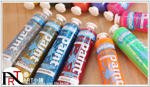 『ART小舖』澳洲DERIVAN 學生級壓克力顏料75ml【燦爛色】Acrylic Paint 單色