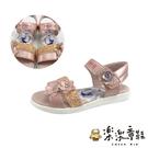【樂樂童鞋】台灣製冰雪奇緣2公主涼鞋-粉色 F054 - 女童鞋 大童鞋 涼鞋 現貨 大童涼鞋 沙灘鞋 MIT
