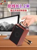 USB喇叭 電腦臺式家用低音炮單個有線供電多媒體影響播放器客廳木質通用 快速出貨
