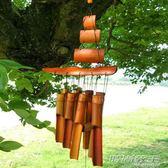 竹制中式竹筒掛飾風鈴 創意手工多竹管風鈴 茶室配件 酒店裝飾     時尚教主