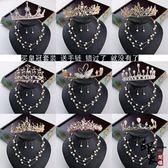 金色巴洛克大氣新娘皇冠頭飾婚紗配飾發飾結婚飾品三件套韓式套【印象閣樓】