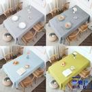 北歐麻素色桌布布藝棉長方形防水免洗茶幾餐桌墊桌巾【英賽德3C數碼館】
