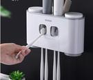 牙刷置物架免打孔漱口刷牙杯掛墻式衛生間吸壁式壁掛牙具收納套裝京都3C