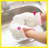 雙11鉅惠 洗碗神器加絨刷碗洗碗手套不沾油家務洗碗布廚房抹布百潔布清潔巾 芥末原創
