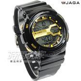 JAGA捷卡 防水可游泳 夜間冷光 多功能液晶休閒運動電子錶 男錶 女錶 M1138A-AK(黑黃)