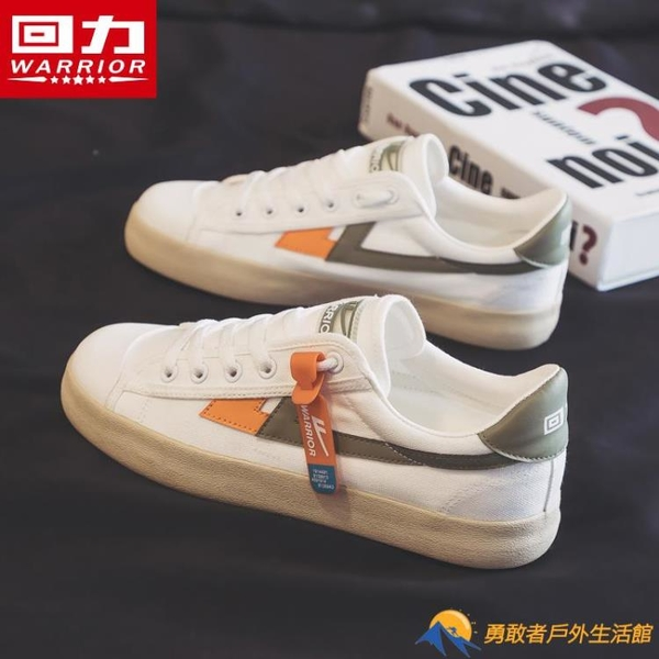 帆布鞋男鞋新款潮鞋子透氣小白鞋薄款休閑板鞋【勇敢者】