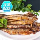 蜜汁總統魚300g 低溫配送[CO19062601]千御國際