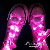 發光閃光熒光鞋帶七彩光夜光百搭帆布鞋帶粉色夜跑鞋帶【果果新品】