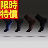 長襪 襪子禮盒 父親節生日禮物-男純棉防臭抗菌58e11[時尚巴黎]