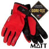 【 MATT 】GORE-TEX防水透氣 PRIMALOFT手套『紅』AR-75 露營.戶外.保暖.可觸控手套