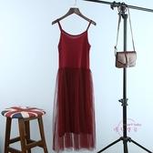 17年秋冬莫代爾拼接連身裙洋裝高腰網紗裙內搭吊帶背心中長款孕婦裙【降價兩天】